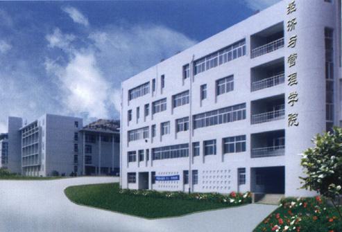 青岛科技大学经济与管理学院创建于 -学院简介 经济与管理学院